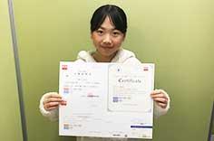 英検4級に合格!(小学6年生)
