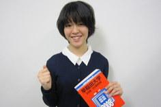 丸田愛子さん