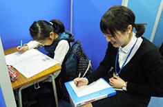 受験に向けて、猛勉強中!