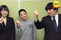 【写真】三好-克弥-小6-板橋校3