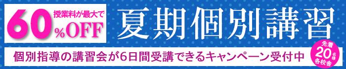 kanban-summer20kousyuu(修正)